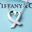 tiffany003ys-thumbnail2