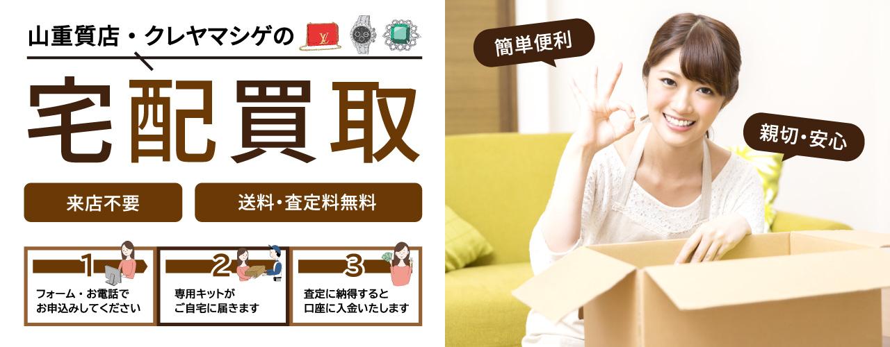 slider_kyotsu_ol