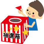 オープン2周年記念イベント開催!!