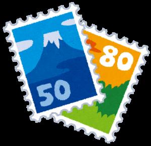 切手やテレホンカードはお家に眠っていませんか?