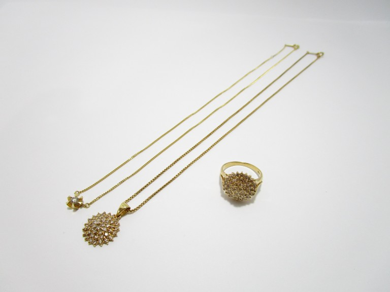 K18 ペンダント付ネックレス 指輪 買取情報!