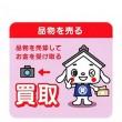 use_kaitori1