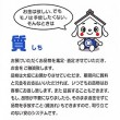 use_shichi2