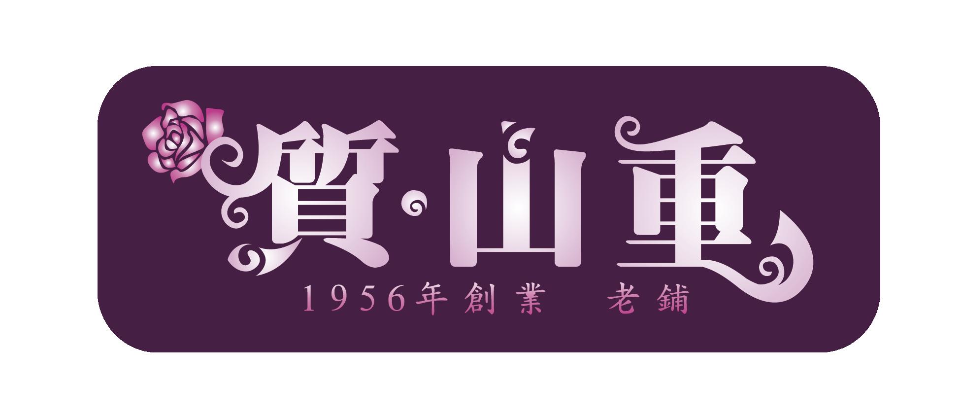 yamashige-修正-03-01