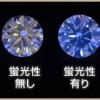 img_diamond01