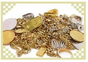 貴金属品買取