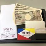 買取ポイントカードをお持ちのあなた、今すぐ必見です!