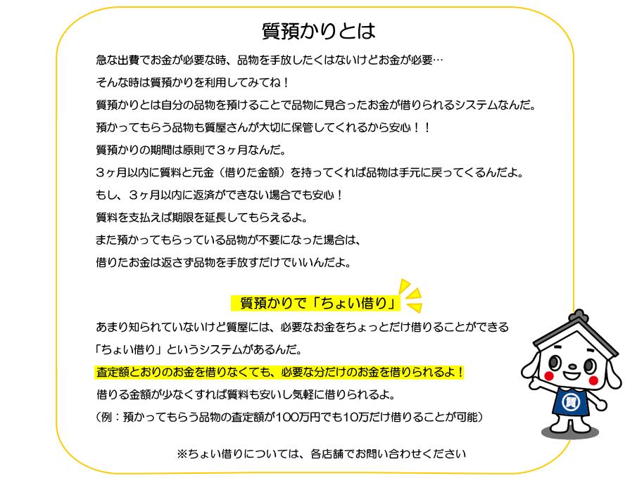 azukari03_test