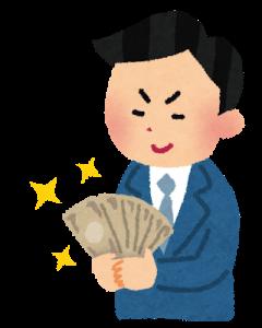 buisnessman_money_niyake