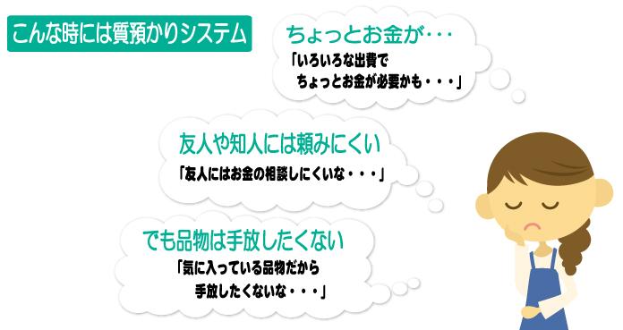 shichi-nayami_01