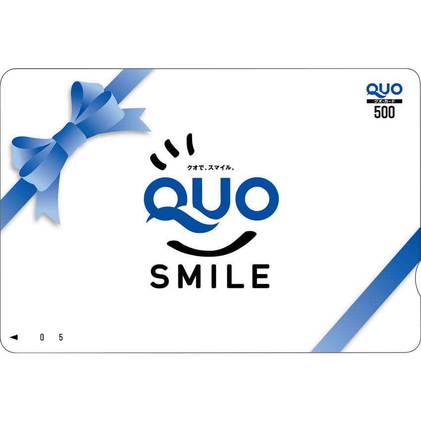 quo_c-500