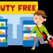 shopping_duty_free