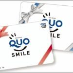 QUOカードのプレゼントございます。