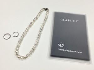 クレヤマシゲ Pt950 リング・パールネックレス 買取情報!