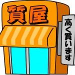 店頭看板や本店ビルをご覧いただくと。